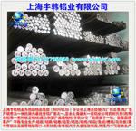 4343铝棒生产厂家,4343铝棒厂家