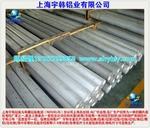 宇韩厂家生产销售6082铝棒