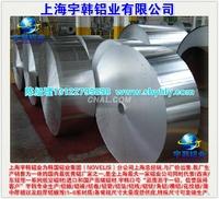 宇韓廠家專業制造LF4鋁箔
