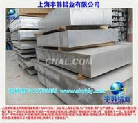 <<宇韩铝塑板>>原厂质保书供应