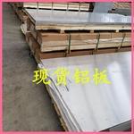 国标原材料2A12铝板