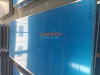 铝合金板3003防锈铝板