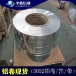 6061鋁卷可按客戶要求切割