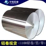 电池软包装铝箔现货供应,分切零售