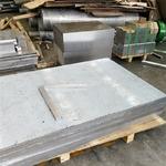 7050铝板现货销售,分切零售