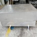 6082鋁板現貨,按客戶要求切割