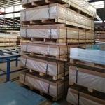 7A04鋁板大量供應,免費切割