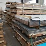 2017鋁板大量供應,免費切割
