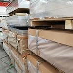 7075鋁板可按客戶要求切割