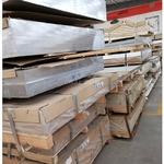 上海宇韩厂家直销3003铝板