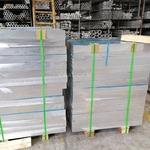 廠家生產【6082-t6】鋁板