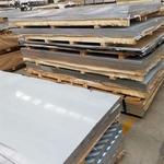 5754国标铝板零售