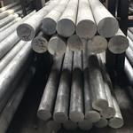 【2A12】铝棒%100保品质