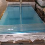 7050铝板价格-定做超宽铝板厂家