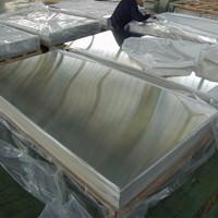 【5754】铝板厂家