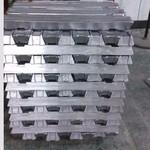 363.1鋁錠廠家供應
