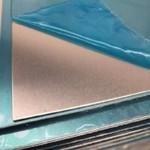 批发【7075-t7451】铝板价格