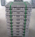 长江ADC10 铝锭供应商