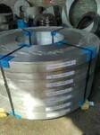 销售厚壁大口径铝管 挤压铝管厂家