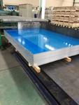 美国凯撒AZ81A进口铝板上海供应