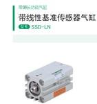 CKD喜開理氣缸SSD-L-12-25-N