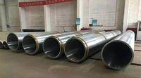 上海4145-H0超硬大口径铝管现货
