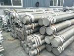 西南鋁2618鋁棒直徑Φ560