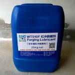 WT510F分水器閥門紅沖脫模劑