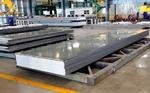上海3004超寬鋁板8米/2.4米寬