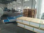 上海销售2006铝板铝棒生产厂家