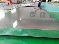 上海5052超宽铝板8米/2.4米宽