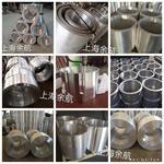 合金鋁管生產廠家