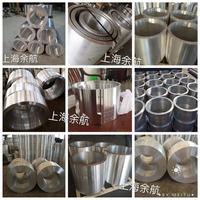 合金铝管生产厂家