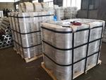 4043厚壁铝管规格 环保无缝铝管