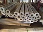 重慶6061-T6鍛造鋁管現貨