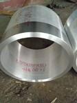 今日6061锻造铝管一公斤多少钱