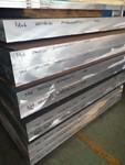 6061-T651航空鋁板密度