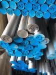 厂商铝合金批发 5754铝合金棒质量