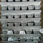 成批HA7-M铝锭产品到货