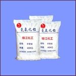高白填料氢氧化铝(工业级)