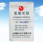 高白氫氧化鋁的用途和價格
