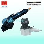 KZLS氣動分離式鋼帶打包機 水管打包機 大型機械打包機 氣動捆