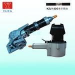 KZLY-32G高強度鋼帶打包機,分體式鋼帶打包機,各種包裝物打包