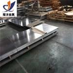 深圳6061铝板 6061铝板经销商