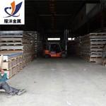 供應LD2鋁板 LD2鋁材可切割零售