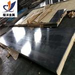 5052折彎鋁板 5052拉伸鋁板