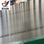 5052防锈铝材 5052耐腐蚀铝材