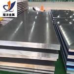 江苏6063铝板批发