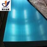 专业生产3105铝板 3105钎焊铝板