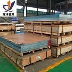 7075耐高温铝板 进口7075铝板